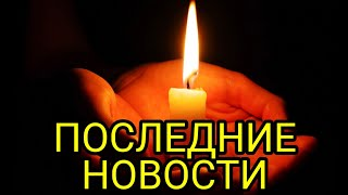 постер к видео Названа причина смерти заслуженного артиста России