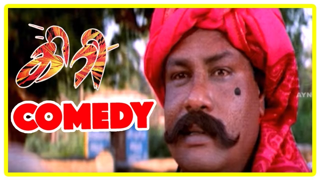Download Giri | Giri Tamil movie Comedy scenes | Tamil Comedy | Ilavarasu Comedy | Vadivelu Comedy | Arjun