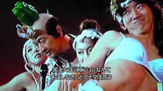 マンピーのG★SPOT/サザンオールスターズ.cover by taka