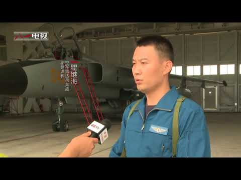 China Air Force Training in   South China Sea