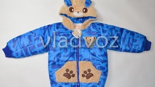 Куртка демисезонная для мальчика синяя 4-7 лет обзор от vladvoz.in.ua
