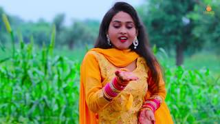 New Dj Song 2018 | Aag lagave chandigarh me | New Village Girl Dance 2018