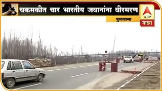 Pulwama | Ground Zero Report From Pulwama Encounter area