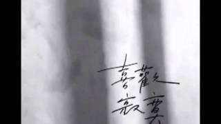 Download 喜欢寂寞 (Xi Huan Ji Mo) Cover MP3 song and Music Video