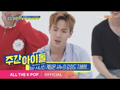 [Weekly Idol EP.395] What is the moment that SHOWNU, who is famous for her toughness, is overcome by