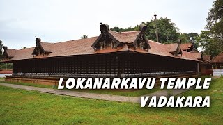 Lokanarkavu Temple, Kozhikode | 360° video