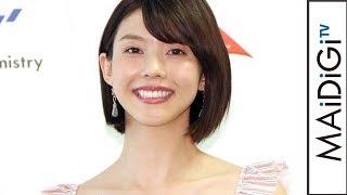 東レキャンペーンガールは「めざましテレビ」イマドキガールの松田紗和に 水野瑛 検索動画 8