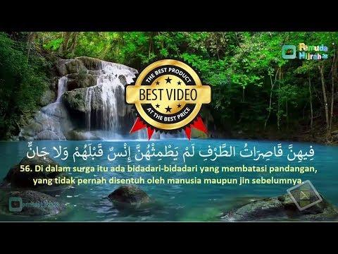 Surah Ar Rahman dan terjemahan, Suara Merdu, Dengerin bikin hati tenang