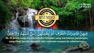 Download Surah Ar Rahman dan terjemahan, Suara Merdu, Dengerin bikin hati tenang