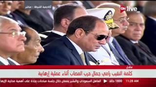نقيب مصاب في فض اعتصام رابعة: مصر أم الدنيا والوطن غال