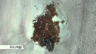[KARI] 우주에서 본 마라도, 우도 섬의 사계 이미지