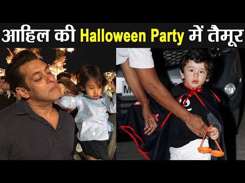 Taimur Ali Khan, Yash & Roohi Johar at Arpita Khan's son Ahil Sharma Halloween party | FilmiBeat Mp3