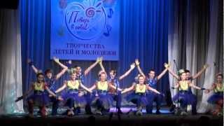 Фестиваль Поверь в себя! - Ангелы Надежды - Мамонтенок(, 2012-11-11T21:22:00.000Z)