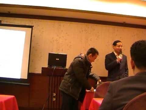 Shanghai Business & Investment Event ( Dec.22) - Project Presentation