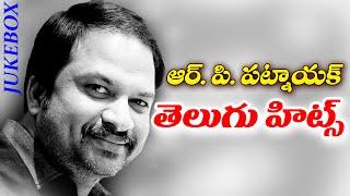 R.P. Patnayak Telugu Hit Songs - Video Songs Jukebox