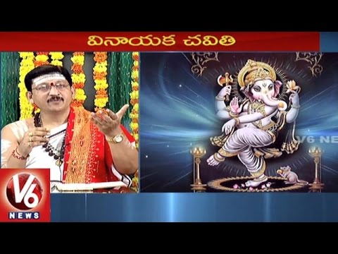 Special Discussion on Significance of Ganesh Chaturthi   V6 News