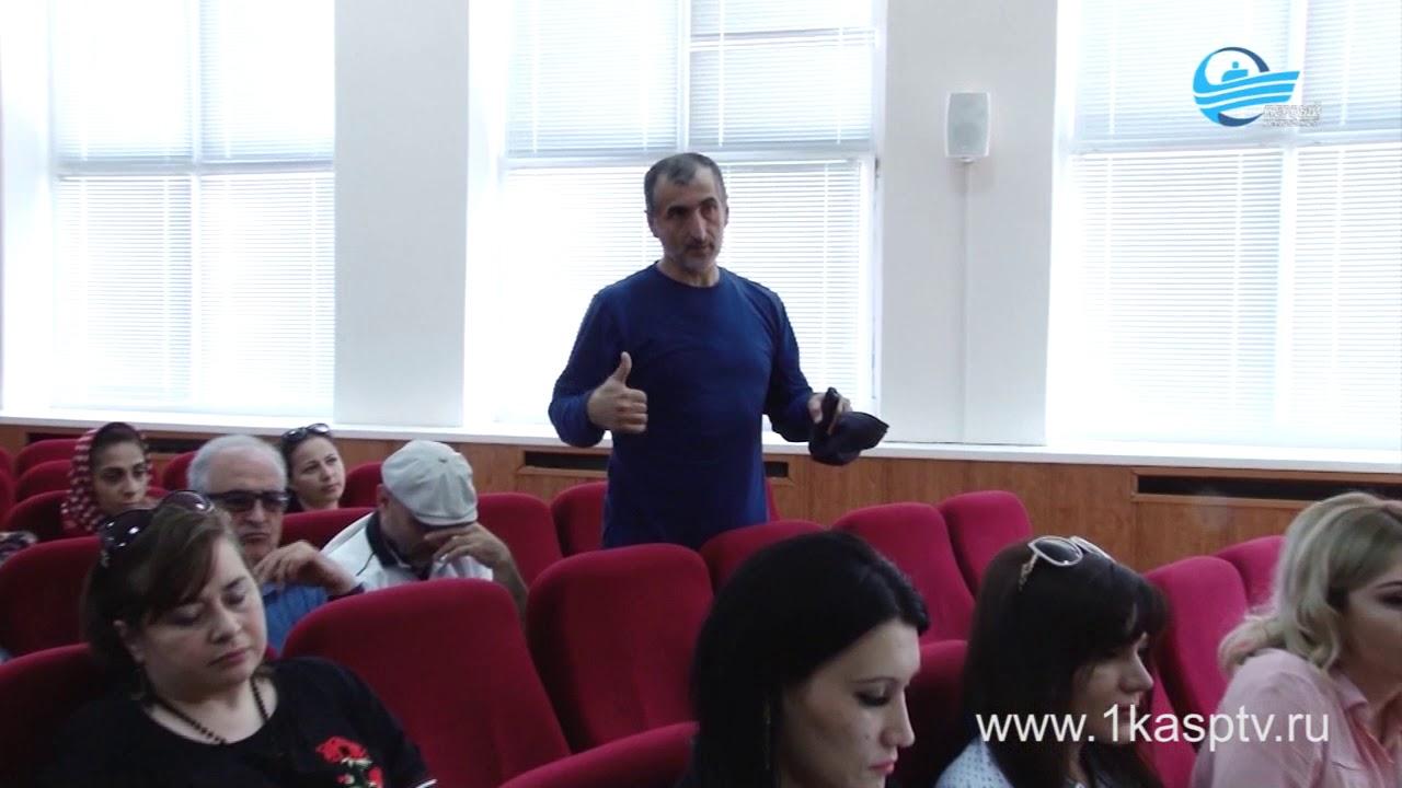 Публичные слушания по вопросу реализации программы «Формирование комфортной городской среды» состоялись в актовом зале администрации Каспийска