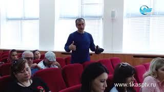 Публичные слушания по вопросу реализации программы «Формирование комфортной городской среды» состоял