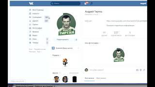 Почему Андрей Тиртха не хочет общаться со своими подписчиками, по телефону и т д