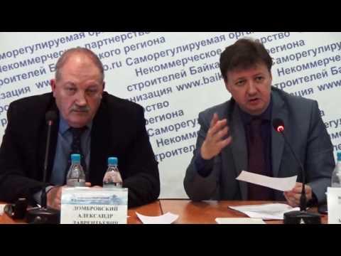 видео: Вопросы ответы в рамках 372-ФЗ