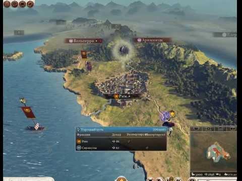 Читы и коды к Rome Total War GameGururu