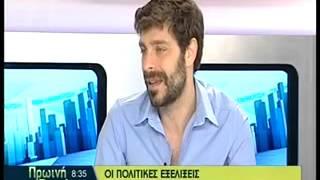 Nikolas Giatromanwlakhs Sth Dt A Meros 28 4 2014 Youtube