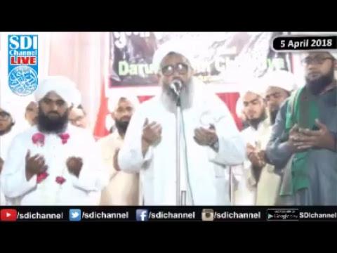 SDI Nandurbar Ijtema   5 April 2018   SDI Channel LIVE