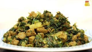 Soya Palak Bhurji | Palak Sabzi | पालक सोया भुर्जी  | Spinach Soya Granules | Food Tak
