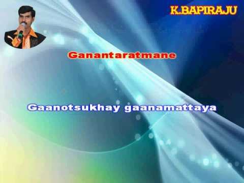 SHREE GANESHAYA (VIRUDDH) KARAOKE WITH LYRIC
