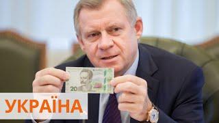 Последствия отставки главы НБУ Смолия. Реакция соцсетей