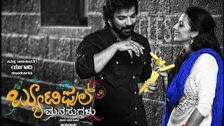 Download Hindi Video Songs - Beautiful Manasugalu releases on January 20 | Ninasam Sathish | Sruthi Hariharan