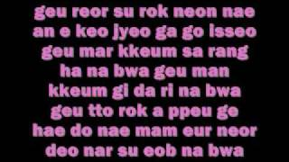 Gambar cover A.N.Jell - Still ( As Ever )  ( With Lyrics )