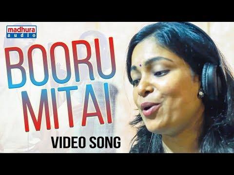 Booru Mitai Video Song || Balaram Krishna || Ravi Kalyan || Rekha Sree || Murthy || Vamsi
