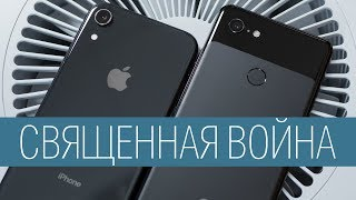 Сравнение iPhone Xr vs Pixel 3 XL - бровь судьбы! Что лучше Google Pixel 3 XL или Apple iPhone XR
