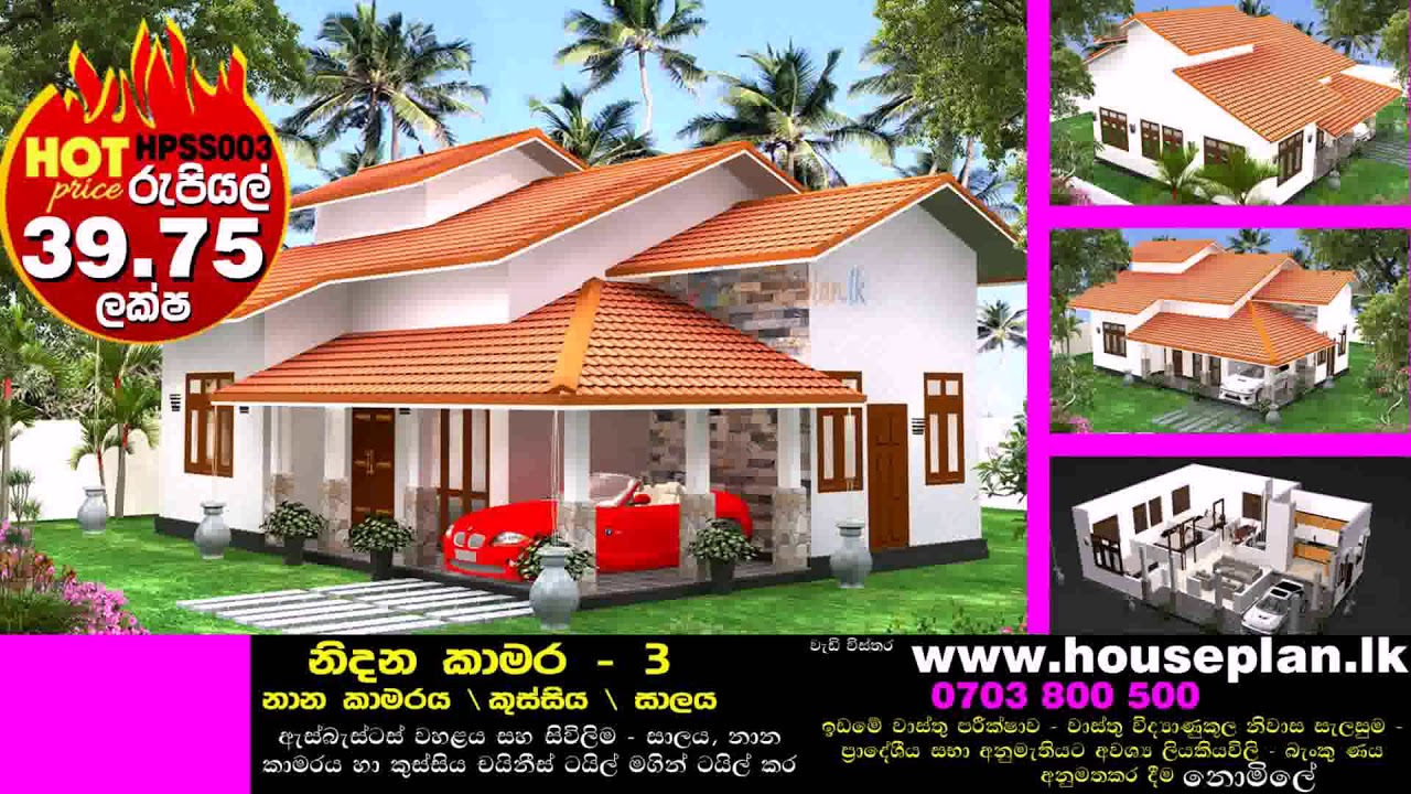 Two Story House Plans In Sri Lanka Pdf