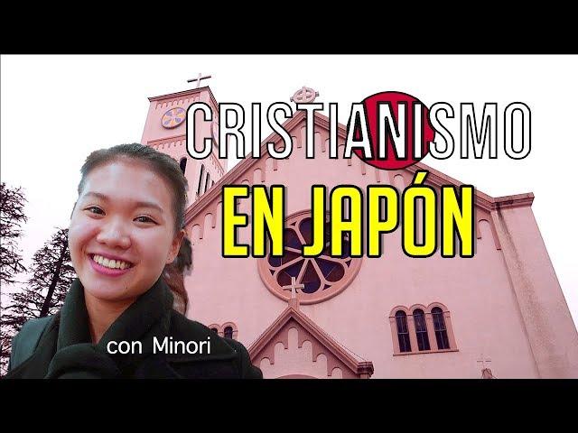 Arte cristiano en Japón - Iglesia de Himonya en Tokyo