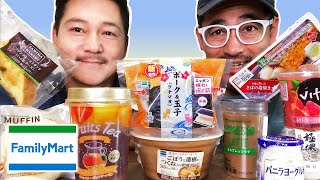 Japanese Family Mart Convenience Store Breakfast Food | Tokyo Japan