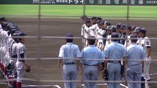 第95回全国高校野球記念兵庫大会。