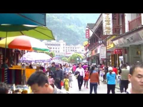 中國, China, Guilin, Yangshuo -  West Street (nightlife)
