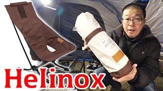福岡県にある源じいの森キャンプ場でテント設営も終え、これから夕食の...