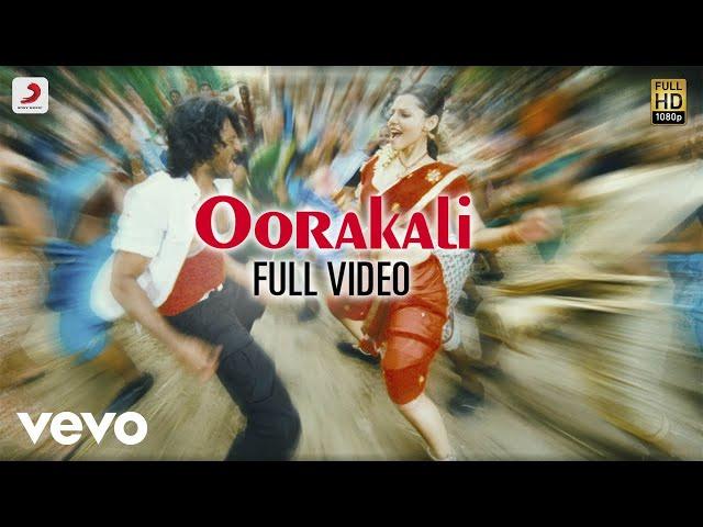 aadhavan video songs hd 1080p blu-ray tamil video songs