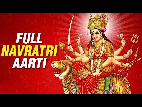 Full Navratri Aarti | नवरात्रि आरती | Popular Durga Aarti | Full Aarti In Marathi With Lyrics