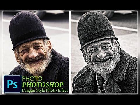 Photoshop Tutorial: Dragan Style Photo Effect - Dramatic Eye-Catching Portraits