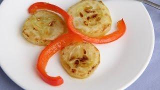 Grilled Red Pepper Scallops Recipe