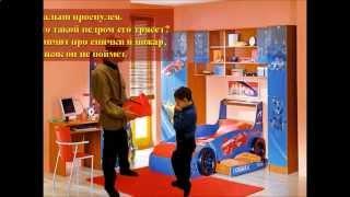 ОДИН ДОМА(Мультфильм по противопожарной безопасности и поведении детей в быту., 2013-06-12T15:01:20.000Z)