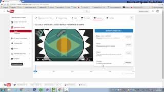 видео Создание опросов и голосований онлайн - обзор.