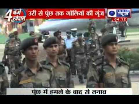 India vs Pakistan army: Heavy exchange of gunfire in Uri in Kashmir