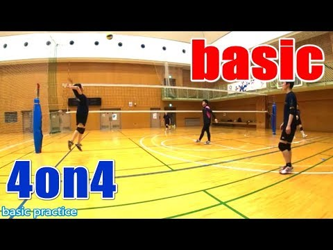 basic#27-1 フリースパイクと4on4 EVA【男女混合バレーボール】 Men and Women Mixed Volleyball JAPAN TOKYO