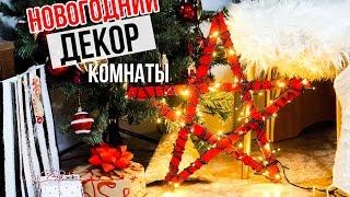 видео Новогодний плакат