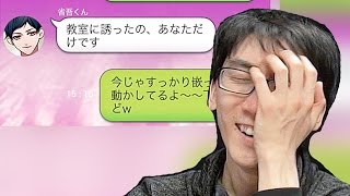 FLIRT with other MEN?【BOYS play games for GIRLS #4】